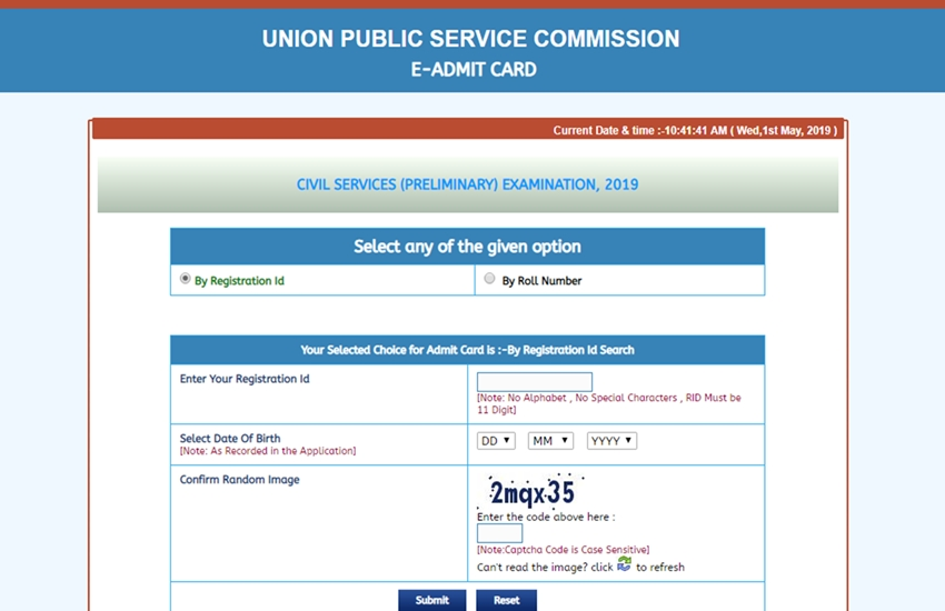 upsc civil services, upsc civil services admit card, upsc civil services admit card 2019, upsc ias admit card, upsc ifs admit card, upsc.gov.in, www.upsc.goc.in, upsc civil services prelims, upsc civil services prelims admit card 2019
