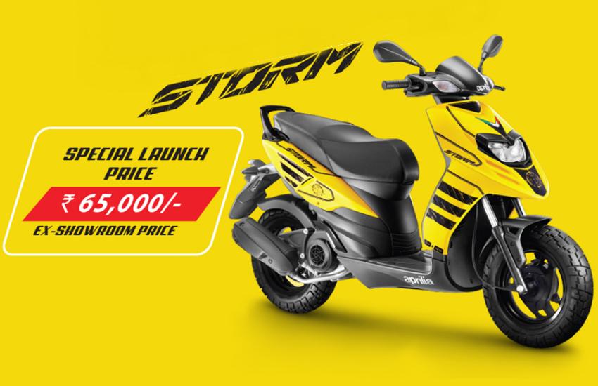 Aprilia Storm 125 launch, Aprilia Storm 125 price, Aprilia Storm 125 features, Aprilia Storm 125 detail, Aprilia Storm 125 specification