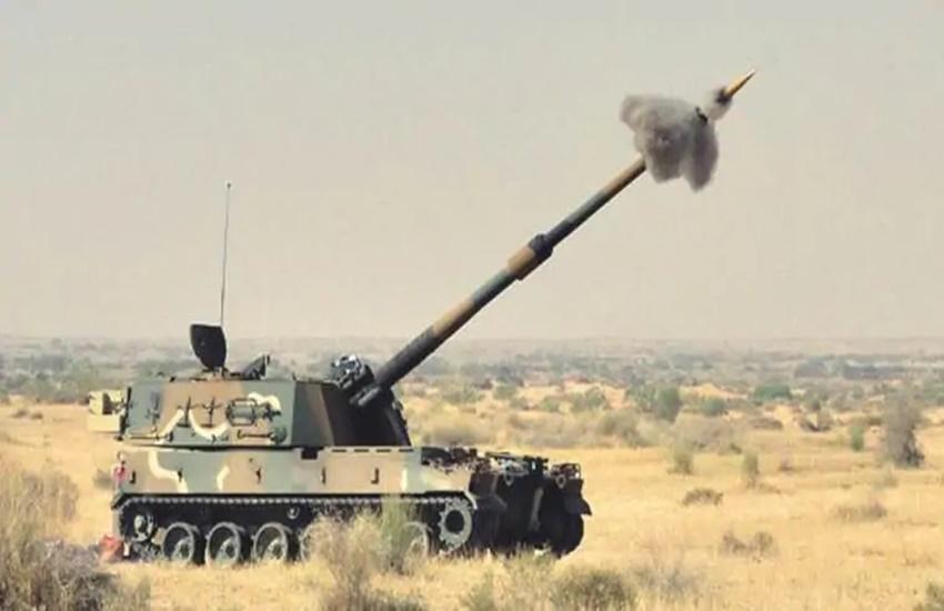 Army, Ammunition, OFB,