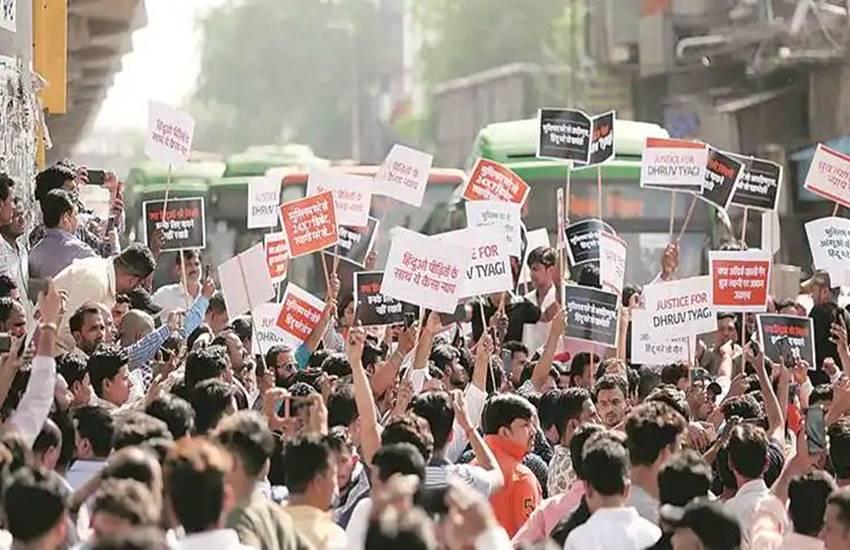 Delhi news, Muslim community, protest in Basai Dara Pur, business murder in delhi, Uttam Nagar, Tyagi community, Mahapanchyat, Hindi news, news in Hindi, latest news, today news in Hindi