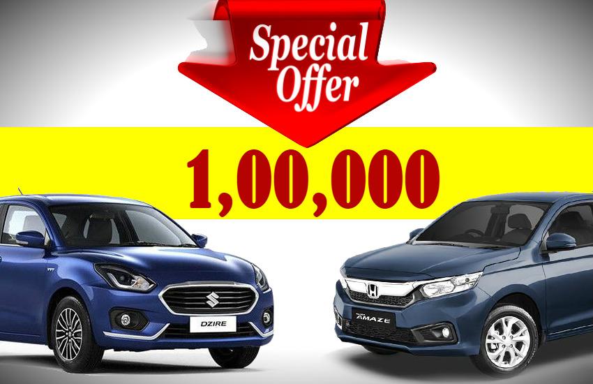 maruti suzuki dzire discount offer, honda amaze discount offer, volkswagen ameo discount offer, hyundai xcent discount offer, car discount offer may month