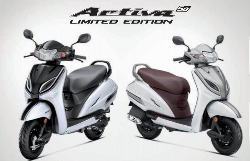 Honda Activa 5G Limited Edition price, Honda Activa 5G Limited Edition features, Honda Activa 5G Limited Edition changes, Honda Activa 5G Limited Edition detail, new honda activa 5g