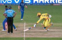 IPL 2019: धोनी के इस रनआउट की वजह से फाइनल हार गई CSK! देखेंVIDEO