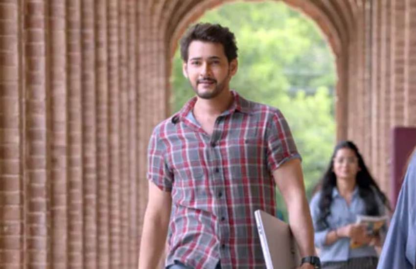 Maharshi, Maharshi movie download, Maharshi full movie download, Maharshi movie download filmywap, Maharshi hindi dubbed, Maharshi movie download hindi dubbed, Maharshi movie download 720p, Maharshi movie download filmywap, filmywap, tamilrockers, tamilrockers website, tamilrockers 2019, tamilrockers Maharshi movie download, Maharshi movie download online, Maharshi hd movie download