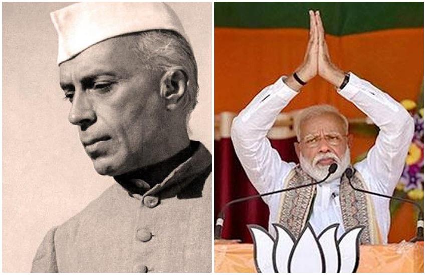 PM Modi,Nehru, Nehru Death anniversary,