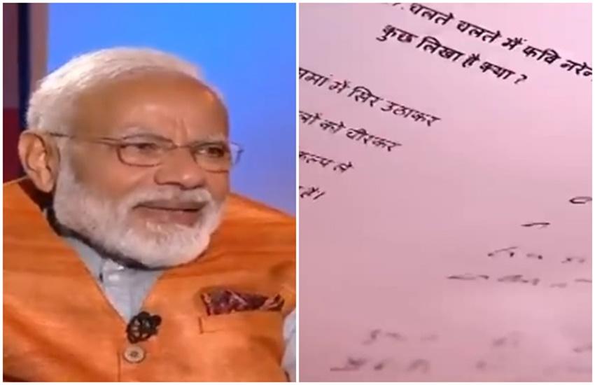 Modi interview, PM Modi,