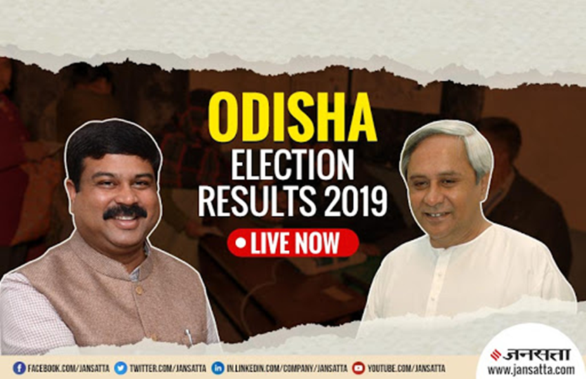 odisha election, odisha assembely election
