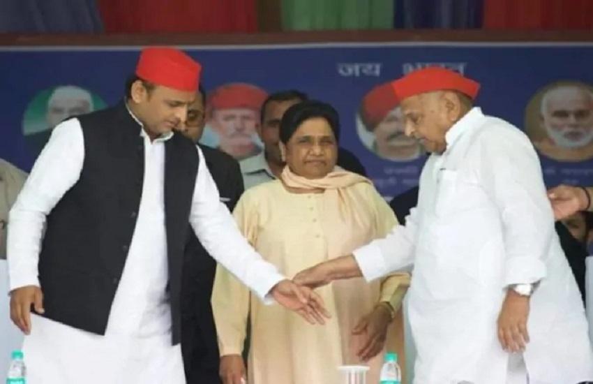 Akhielsh Mulayam Mayawati'_AMP