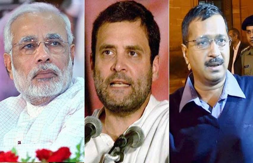 pm modi, rahul gandhi, kejriwal