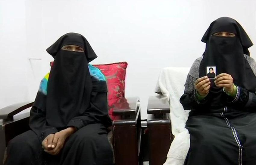 Sushma Swaraj, Riyad, Rehmat Beg