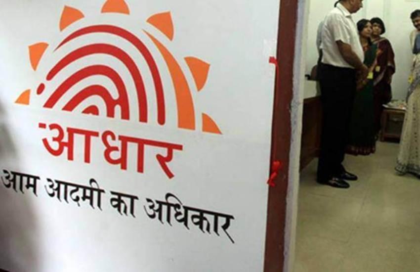 What to when Aadhaar is Lost?, Aadhaar Card, Aadhaar Lost, Aadhaar FIR, Aadhaar, FIR, Card, Fraudsters, Fraud, Business News, Utility News, Hindi News