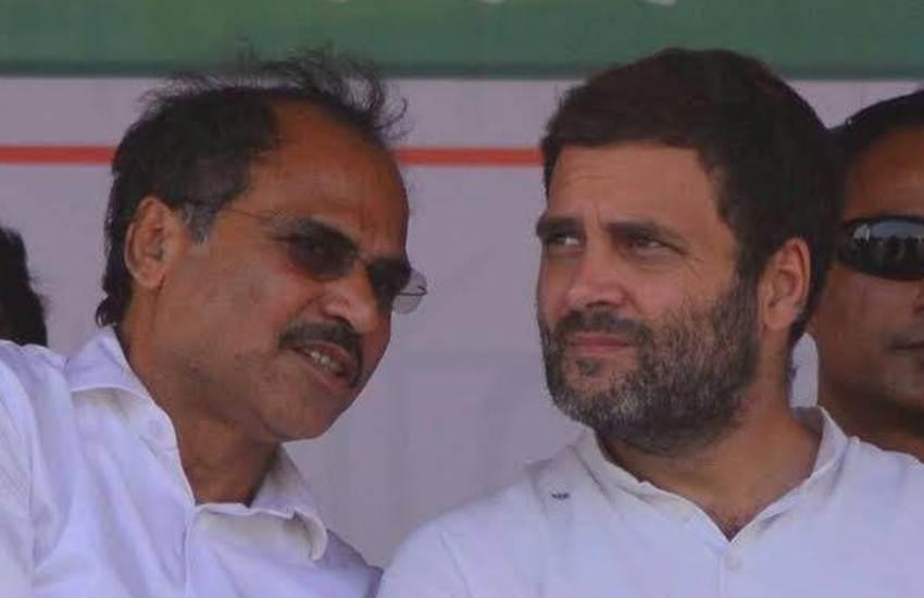 Adhir Ranjan Chowdhary, Leader of Opposition, Leader of the Party, Lok Sabha, New Delhi, Congress, Rahul Gandhi, Sonia Gandhi, Priyanka Vadra Gandhi, Mallikarjun Khadge, Narendra Modi, BJP, New Delhi, State News, India News, National News, Hindi News