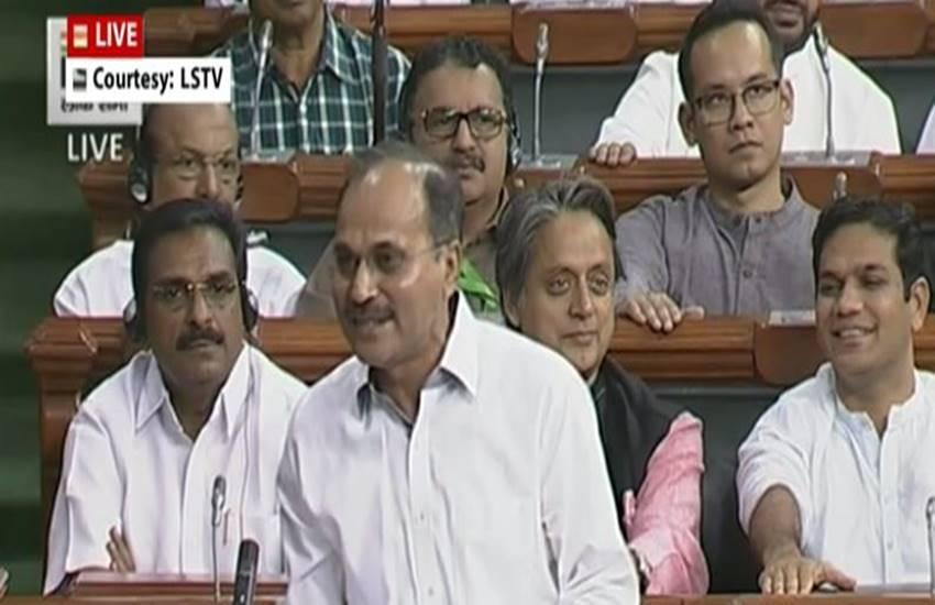 Congress, Adhir ranjan chaudhary, bjp, loksabha, om birla, lok sabha speaker, rajysabha, rahul gandhi, pm modi