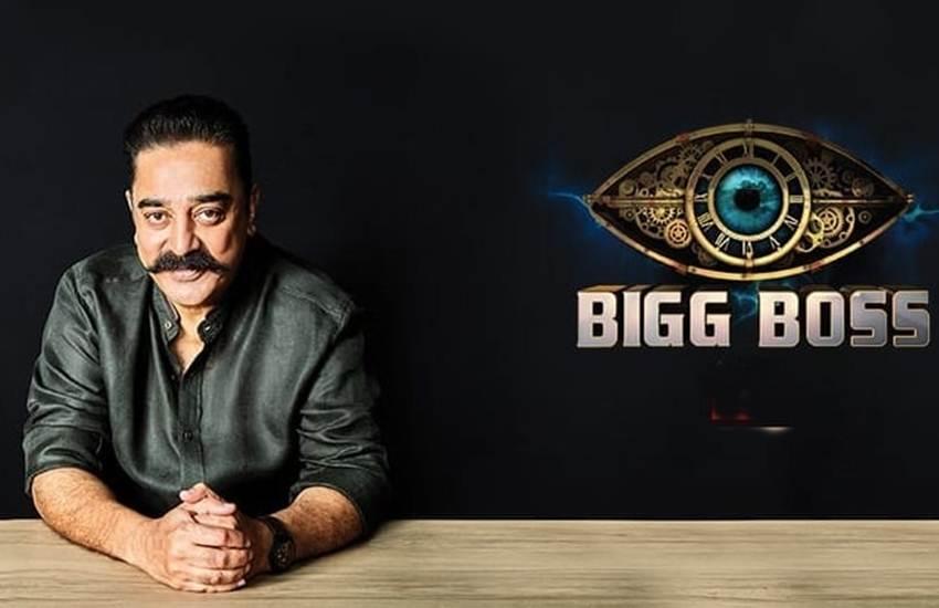 bigg boss 3, bigg boss, bigg boss 3, bigg boss tamil, bigg boss tamil 3 contestants, bigg boss tamil 3 contestants list, bigg boss tamil 3 launch, bigg boss tamil 3 live, live bigg boss tamil 3, bigg boss tamil season 3, bigg boss tamil season 3 live, bigg boss tamil season 3 contestants, bigg boss tamil 3 live streaming4. Bigg Boss Tamil 3 contestants list