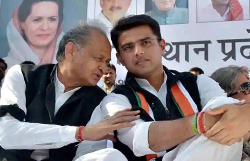 Chief Minister Ashok Gehlot and congress leader sachin pilot