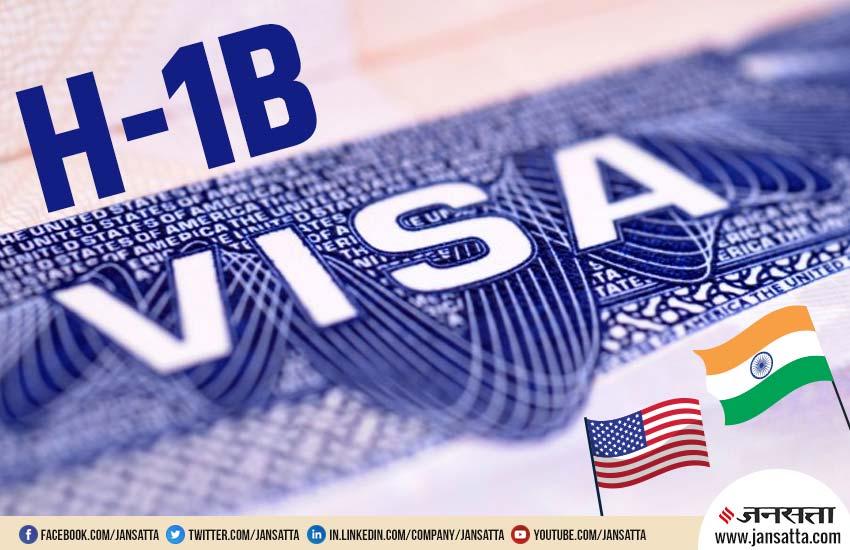 Donald Trump, America, USA, US, India, Indians, H-1B Visa, Cap, India, MEA, Raveesh Kumar, Silicon Valley, National News, International News, Hindi News