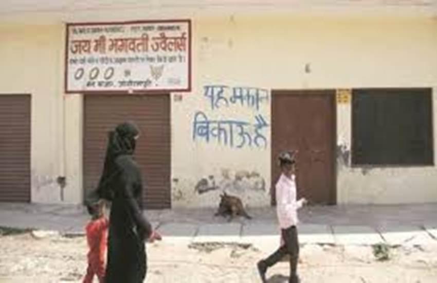 Muslims Migration, Muslim Family Migration, Muslims, House, Home, Lock, Shift, Message, This Building is for Sale, Shamli, Meerut, Uttar Pradesh, Bajrang Dal, Vishwa Hindu Parishad, State News, UP News, India News, Hindi News