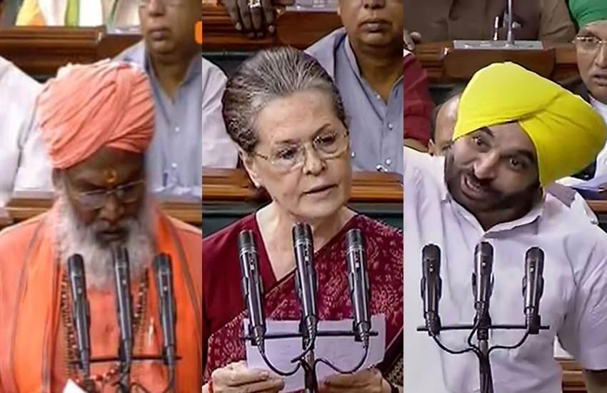 vande mataram, bharat mata ki jai, jai shri ram, mandir vahin banayenge, allah hu akbar, islam, islam religion, asaduddin owaisi, amim president, parliament oath taking, aap, bhagwant mann, BJP, congress, hema malini, lok sabha, ram temple, Sakshi Maharaj, Sonia Gandhi, tmc, shafiqur rahman barq, sp mp, india news, national news, jansatta news, hindi news