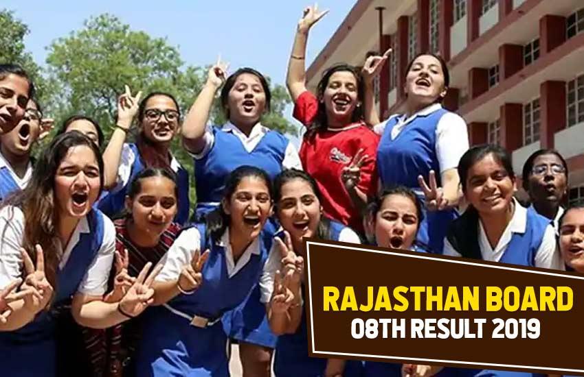 rbse, rbse 08th result 2019, rbse 08th result, bser, bser 08th result 2019, rajresults.nic.in, rajeduboard.rajasthan.gov.in, rajasthan board 08th result 2019, rajasthan board 08th result, raj board result 2019, raj board 08th result 2019, rajasthan board ajmer 08th result 2019, rajresults.nic.in result 2019, rajeduboard.rajasthan.gov.in result 2019, 08th result 2019