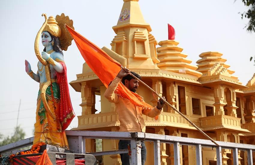 Ram Temple, Ram Mandir, Ayodhya Case, Ram Janmabhoomi Trust, Ram Janmabhoomi Case, VHP, Letter, CJI, Ranjan Gogoi, Narendra Modi, NDA Govt, Anti-Ram Forces, Lord Rama, Ram Temple, Ayodhya, UP, State News, India News, National News, Hindi News