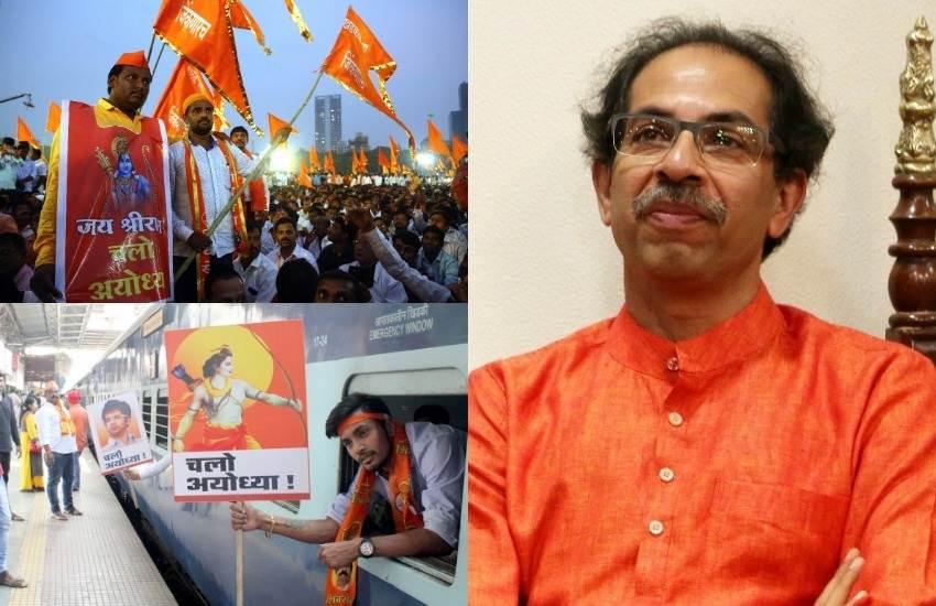 Uddhav Thackeray, Shiv Sena, Ayodhya, Ram Temple, Uddhav Thackeray, shiv sena, ram mandir, ayodhya, ram temple, uttar Pradesh, ram temple, ram temple issue, ram mandir demand, Ayodhya issue, up, state news, india news, national news, jansatta news