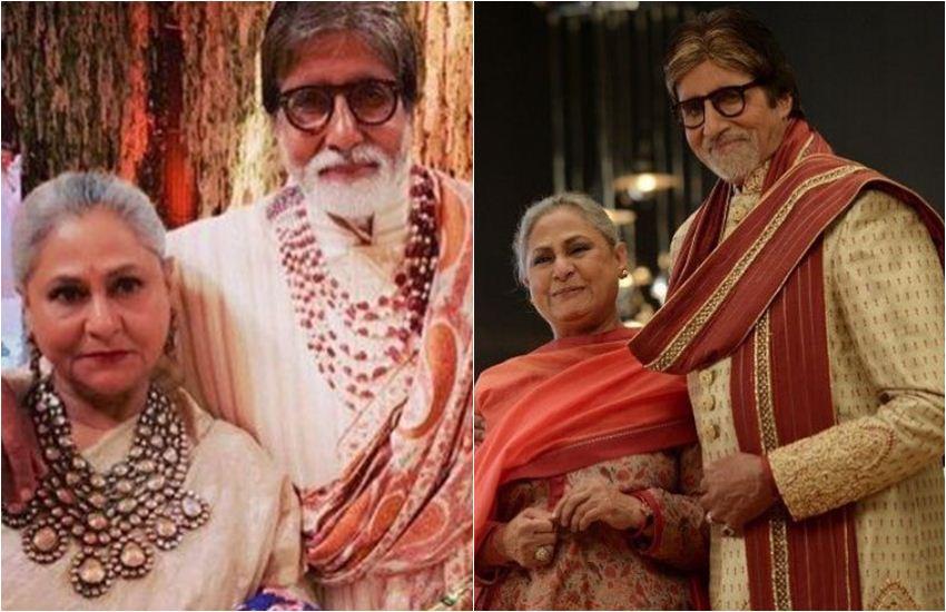 Amitabh Bachchan, Jaya Bachchan, Abhishek Bachchan, Amitabh Bachchan Wedding Anniversary, Amitabh Bachchan Blog