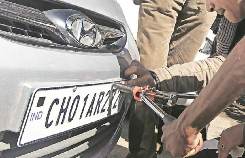 car registration number portability, uttar pradesh transport department, car number portability, bike registration number portability, mobile number portability