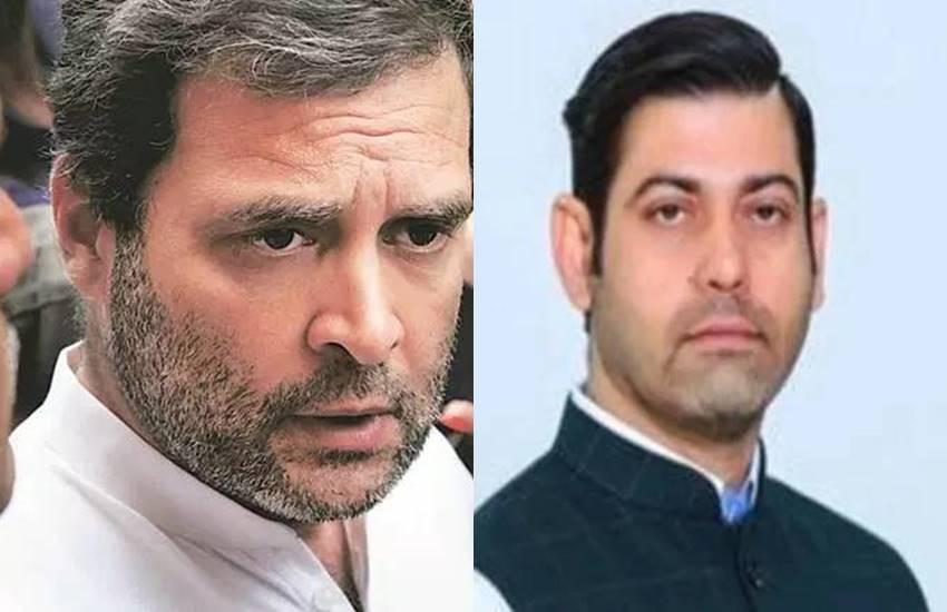 congress leader rahul gandhi and vikas