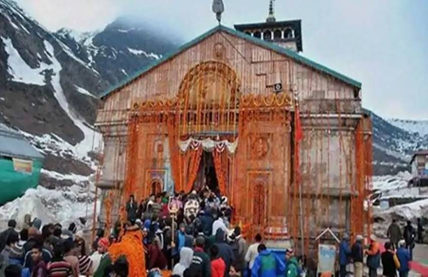 Chardham yatra, Badrinath, Kedarnath, Gangotri and Yamanotri Dham, Garhwal Mandal Vikas Nigam Limited, Hindi news, news in Hindi, latest news, today news in Hindi