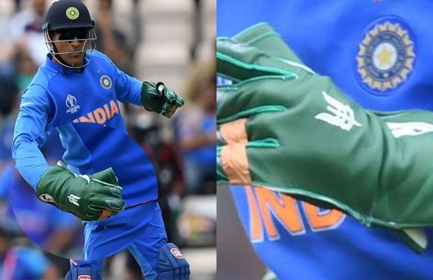 MS Dhoni के ग्लव्स पर दिखा खास मार्क, किसी भी क्रिकेटर के पास नहीं ये पावर