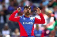 Eng vs Afg: जिस से खौफ खाते थे दुनिया के सभी बल्लेबाज, उसी के नाम हुआ विश्वकप का ये सबसे शर्मनाक रिकॉर्ड