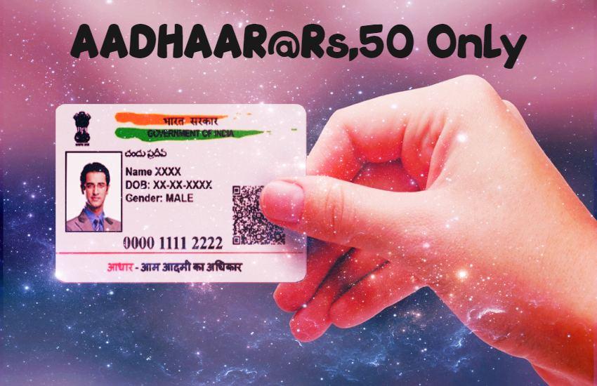 uidai, aadhaar card, indentity proof