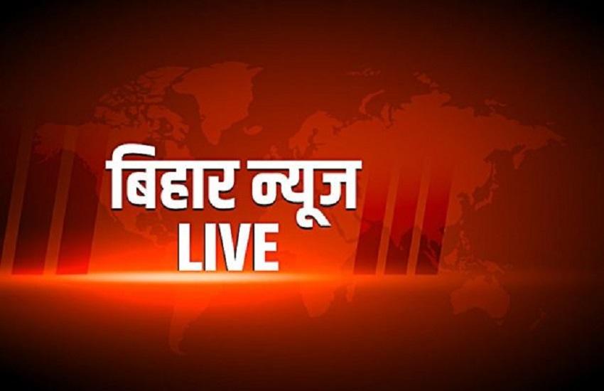 Bihar-news-Live-620x400 2