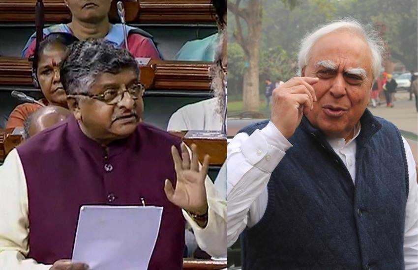 Ravishankar Prasad, BJP, NDA, Kapil Sibal, INC, Congress, UPA, Union Law Minister, Mouth Fight, EC, Reform, Issue, EVM, Rajya Sabha, Parliament, New Delhi, National News, India News, Hindi News