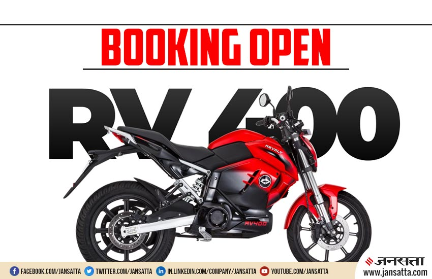 Revolt RV 400 electric motorcycle, revolt motors, revolt rv 400, revolt bike, revolt electric bike booking online, revolt bike bookings on amazon, electric bike on amazon, revolt electric bike booking price