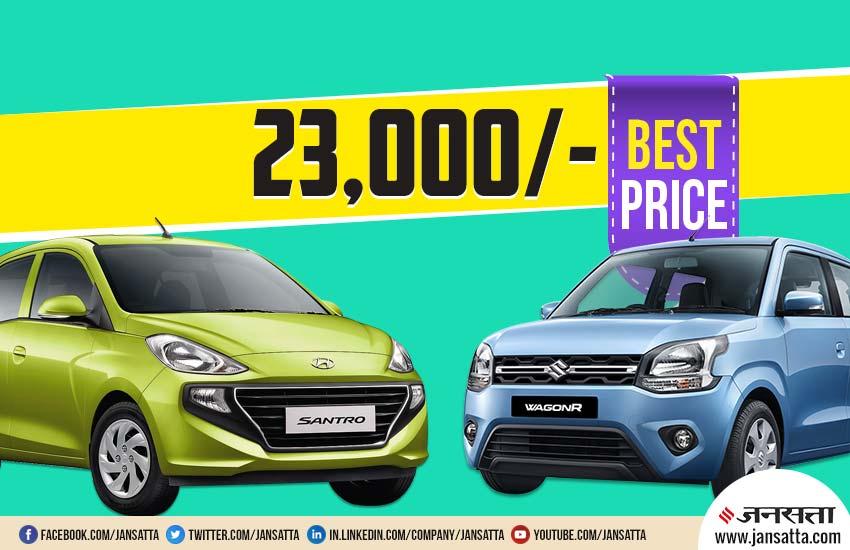 Used Maruti Suzuki WagonR in cheapest price, used hyundai santro in low price, used maruti cars in delhi, used maruti cars in lucknow, second hand cars in cheapest price, used cars on droom