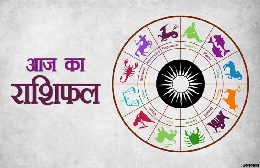 Daily Horoscope News in Hindi: Latest News, Photos, Breaking News