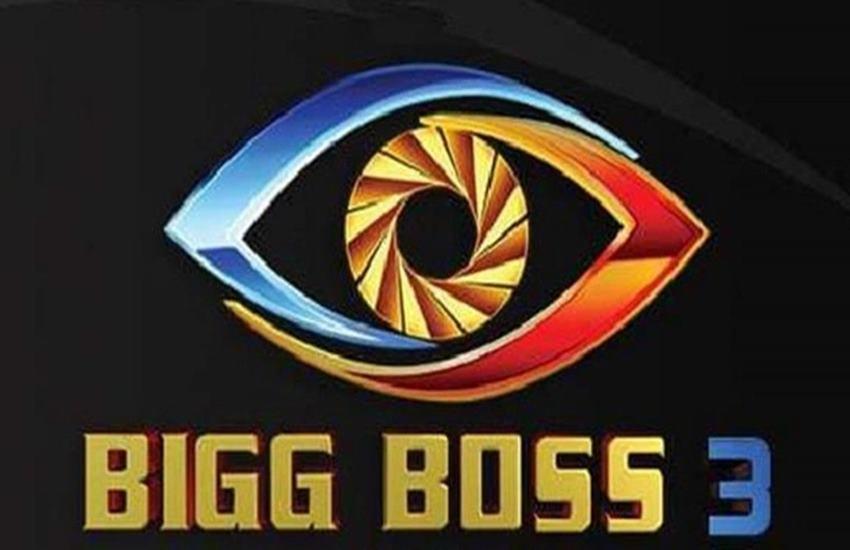 bigg boos 3