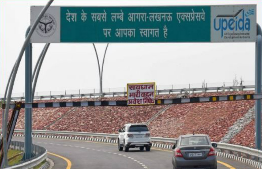 Agra-Lucknow Expressway new rules, Agra-Lucknow Expressway fine, toll plaza, UPEIDA, two wheeler, motorcycle driving on express way, yamuna expressway