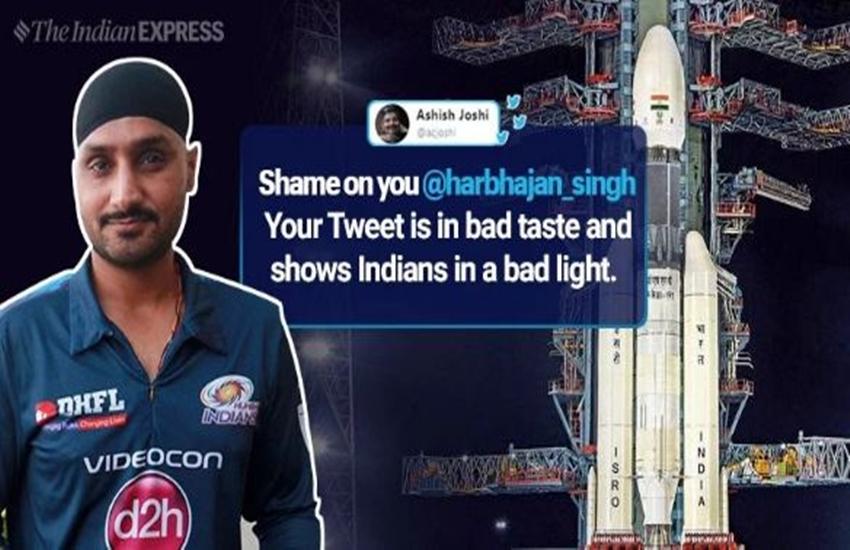 Harbhajan singh, Harbhajan singh tweet, isro, chandrayaan 2 launch, chandrayaan 2, bcci, social media