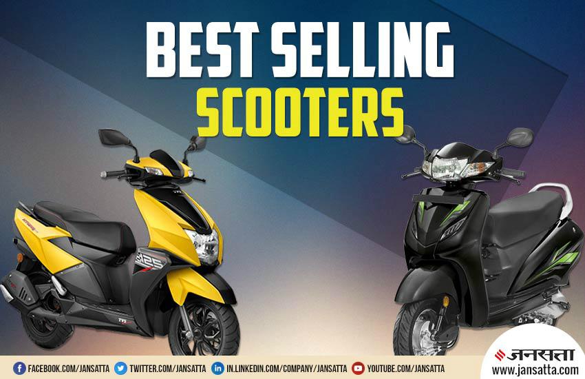 Honda Activa,TVS Ntorq, TVS Jupiter, Honda Dio, Suzuki Access 125 price, Best selling scooter in June 2019, Best selling scooter in india, Honda Activa 5G price