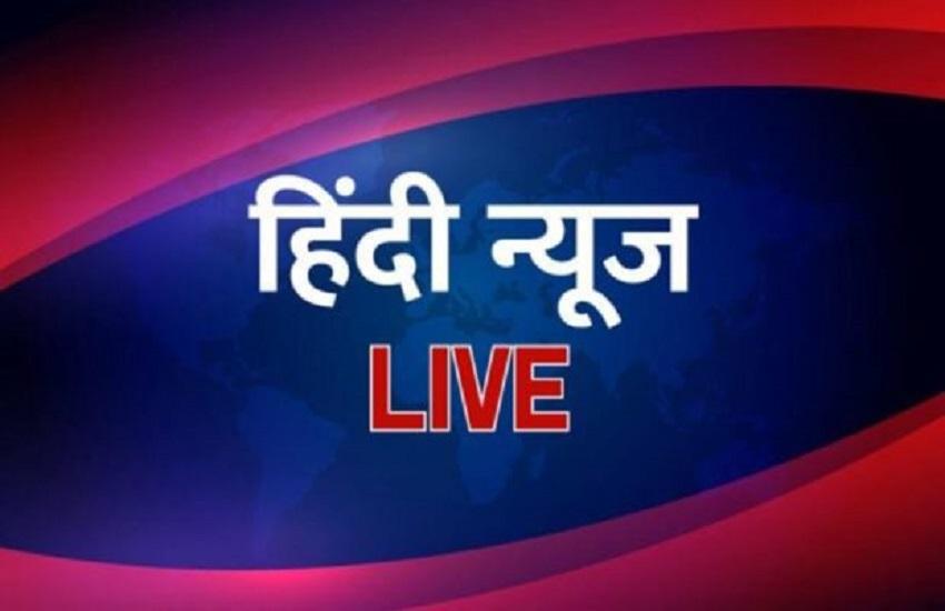 live-news-3-620x400 2