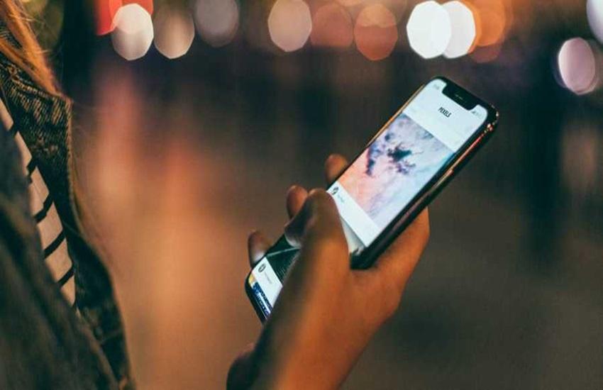 मोबाइल गेम