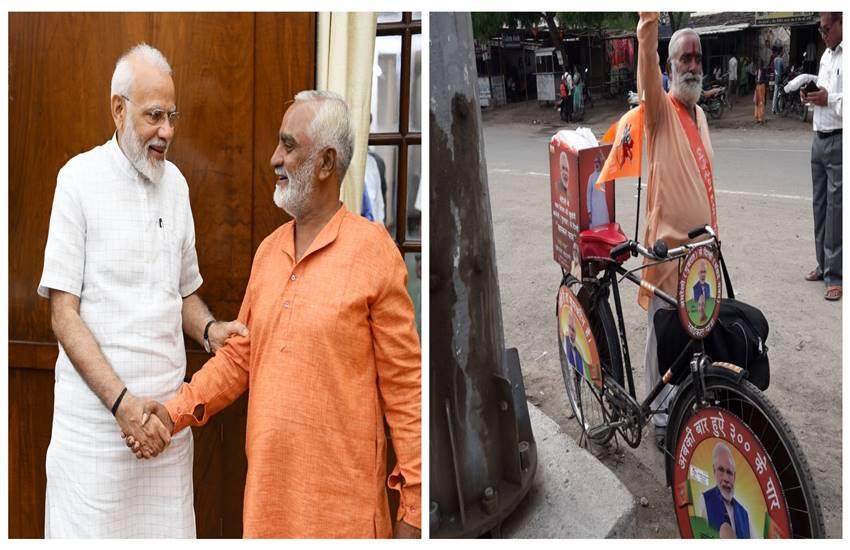 PM Modi, amit shah, Khimchand Chandrani, bjp, lok sabha election, pmo, modi tweet, bjp election result, congress, rahul gandhi