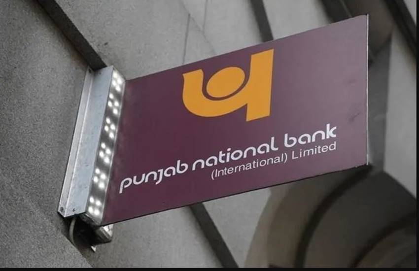 PNB, PNB Scam, Bhushan power & Steel ltd, BSPL, RBI, CBI, Enforcement Directorate, Reserve Bank of india, misappropriated bank funds, business news, business news in hindi, india news, Hindi news, news in Hindi, latest news, today news in Hindi