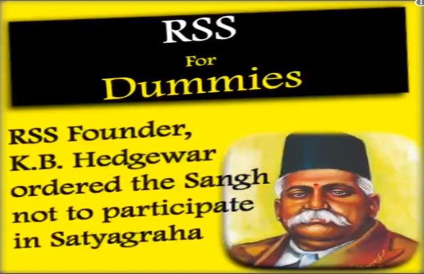 Congress, rss, sangh, anti national, bjp, Rashtriya Swayamsevak Sangh, sangh pracharak, rahul gandhi, Gauri Lankesh, KB Hedgewar