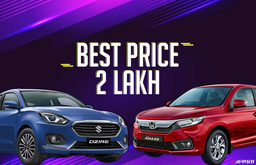 Used Maruti Swift Dzire in cheapest price, used maruti wagonr in cheapest price, used honda amaze in cheapest price, used hyundai i10 in lowest price, second hand cheapest cars in delhi, cheapest cars on droom