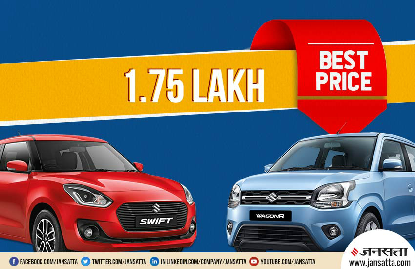Used Maruti WagonR in cheapest price, Used Maruti swift dzire in cheapest price, second hand maruti cars in cheapest price, used maruti cars in cheapest price, used maruti baleno in cheapest price, used maruti cars in delhi, used maruti cars on truevalue