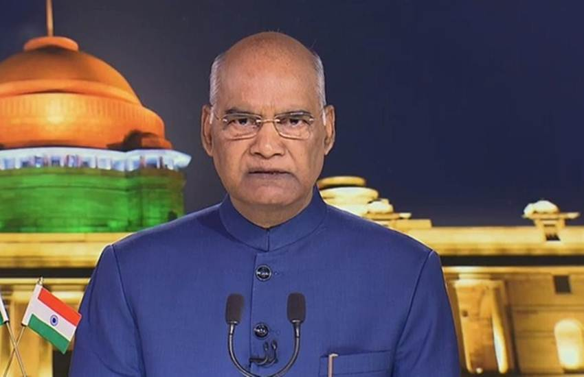 independence day, independence day speech, independence day speech live, independence day speech 2019, president, president ram nath kovind, ram nath kovind speech, ram nath kovind speech live, ram nath kovind speech today, ram nath kovind independence day speech