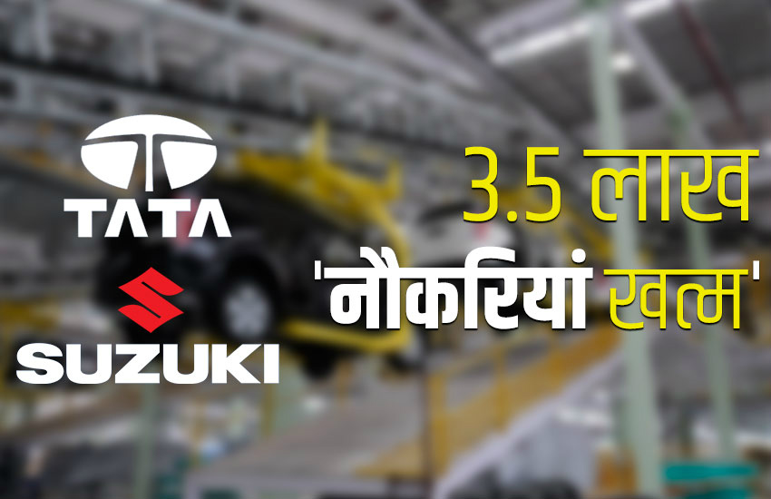 Indian Auto Sector, Indian Automobile industry, Narendra Modi government, jobs in automobile sector, maruti suzuki production july, tata motors plant closed, mahindra and mahindra, gst, siam report